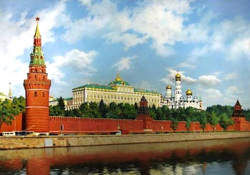 Russia Moscow Kremlin