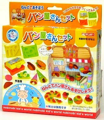 TATFJ clay bakery kit