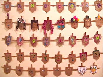 Bringing Chesed Home dreidel paper dolls