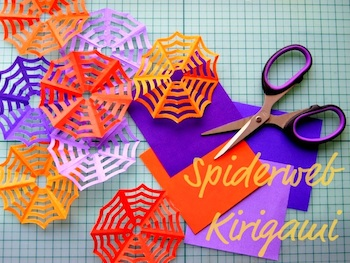 Omiyage Blogs spiderweb kirigami