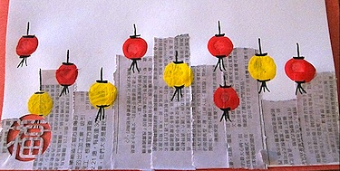Let's Go Fly A Kite chinese new year skyline lantern thumbprint craft