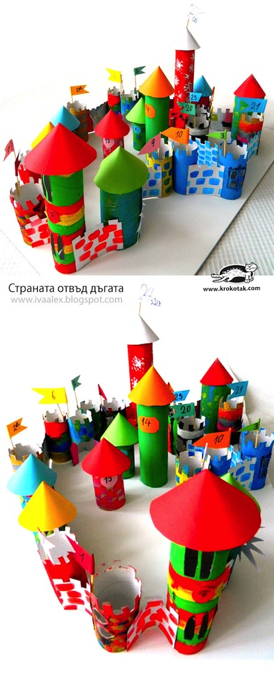 cardboard tube castle advent calendar