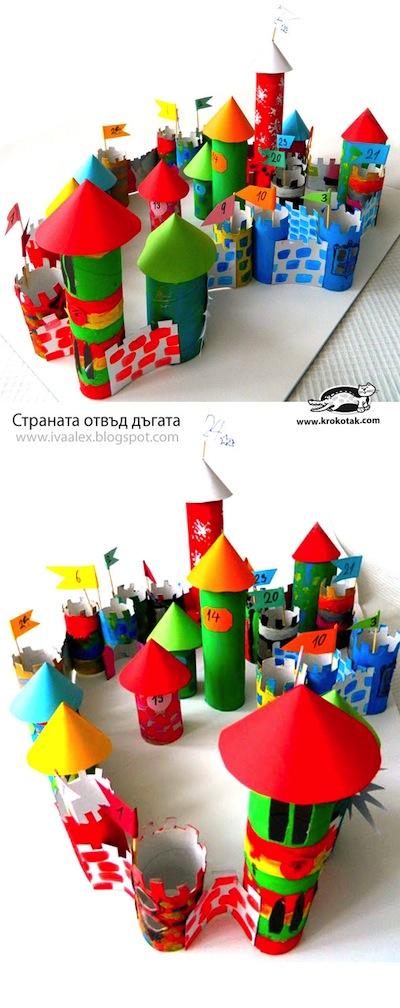 cardboard tube castle advent calendar