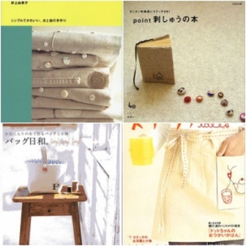 Favoritejapanesecraft_books